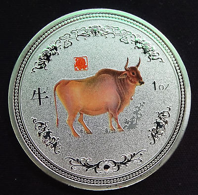 Chinese Lunar Zodiac Year of the Cattle Colored Silver Coin——40mm
