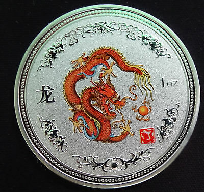 Chinese Lunar Zodiac Year of the Dragon Colored Silver Coin——40mm