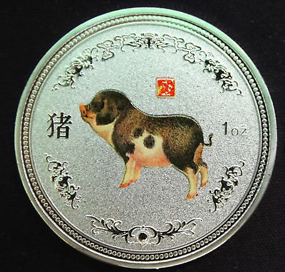 Chinese Lunar Zodiac Year of the pig Colored Silver Coin——40mm