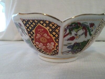 "7"" Vintage Asian Japanese Imari Porcelain Bowl"