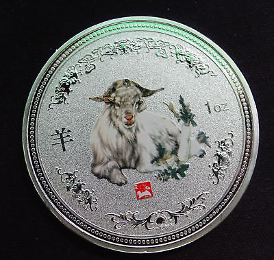 Chinese Lunar Zodiac Year of the sheep Colored Silver Coin——40mm