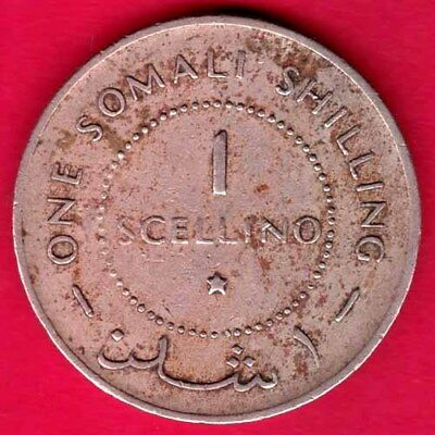 World Coin - Somalsa - 1967 - One Somali - Rare Coin #mb41