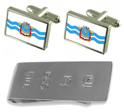 Mykolaiv City Ukraine Flag Cufflinks & James Bond Money Clip