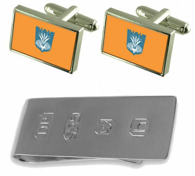 Netanya City Israel Flag Cufflinks & James Bond Money Clip