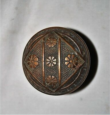 "Antique Victorian fancy brass or bronze door knob 2"" diameter"