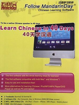 Learn Chinese in 40 Days