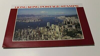 MINT 1982 HONG KONG DEFINITIVE SET OF 16 MUH  VALUES TO $50 cv 92 POUND