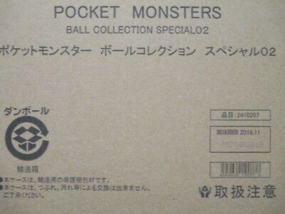 Pokemon Pocket Monsters Ball Collection SPECIAL 02 Premium Bandai Japan Anime