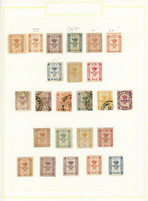 Deh Sedang collection of mint and used stamps on pages, fascinating and scarce