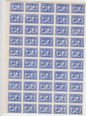 1949 Ost CHINA Nanking Shanghai 5 sheet of 100 stamps (499 stamps)
