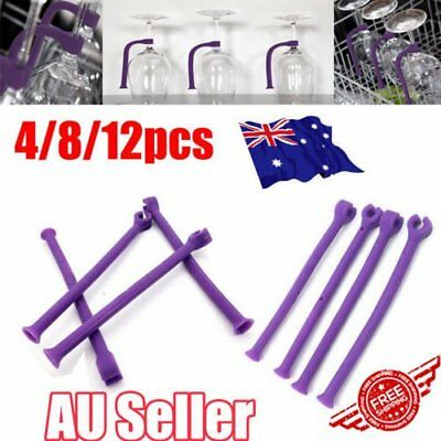 AU 4/8/12xStemware Saver Flexible Dishwasher Set Wine Glasses Glassware AU