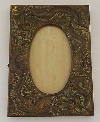 Japanese Bronze Photo Frame with Dragons