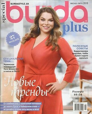 BURDA SPECIAL PLUS Magazine Russian Spring Summer 2018 Patterns in Eng Ger Rus