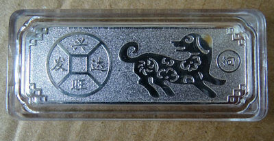 2018 Chinese Zodiac dog Medallion commemorate Silver alloy Coin --- 60mm