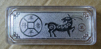 2018 Chinese Zodiac sheep  Medallion commemorate Silver alloy Coin --- 60mm
