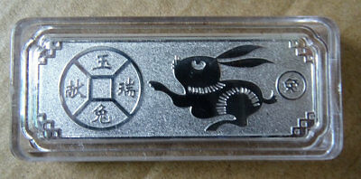 2018 Chinese Zodiac rabbit Medallion commemorate Silver alloy Coin --- 60mm
