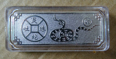 2018 Chinese Zodiac snake Medallion commemorate Silver alloy Coin --- 60mm