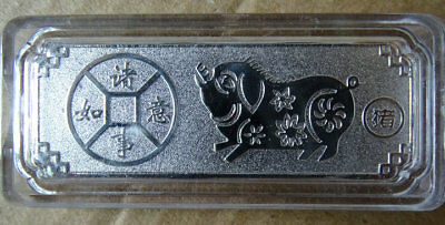 2018 Chinese Zodiac pig Medallion commemorate Silver alloy Coin --- 60mm