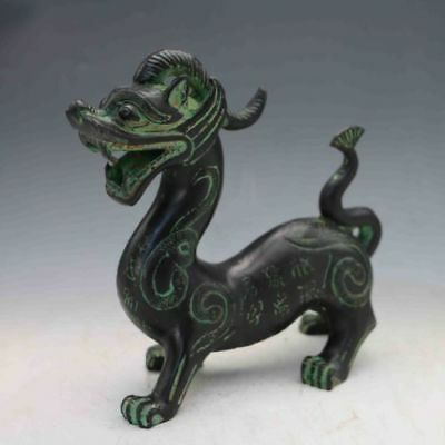 Chinese Antique Bronze Handwork Carved Dragon statue