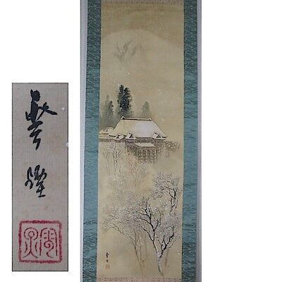 ANTIQUE JAPANESE HANGING SCROLL Kiyomizudera Temple Kyoto Buddhism martial arts