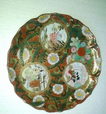 Chinese Famille Rose  Painted  Gold Giilting Serving Dish Plate Bowl Marked