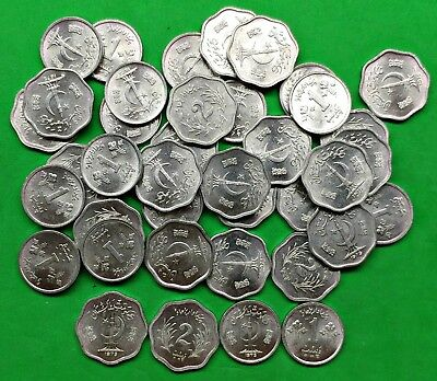 Lot of 39 Pakistan 1 & 2 Paisa Coins Dated 1975 Brilliant Uncirculated Condition