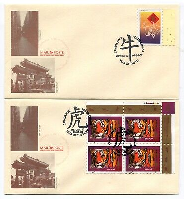 Canada FDC 1997 / 1998 Chinese New Year - Victoria BC - Bartlett Cachet Covers -