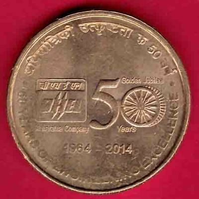 India - 50 Years Of Engineering Excellence - 5.rs Bhel - Rare Coin #mc36