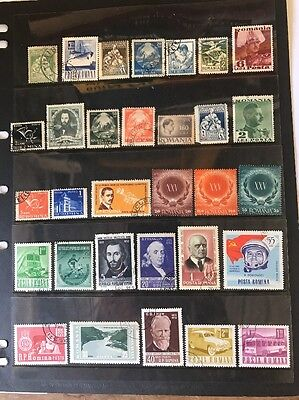 stamps  Romania - Used  - Lot 338