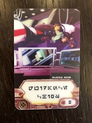 X-wing Guidance Chips Russian Promo Plastic Card 2018