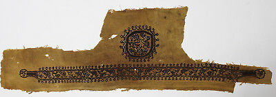 4-5C Ancient Coptic Textile Fragment - Part of Stole, Emblem, Christian Arts
