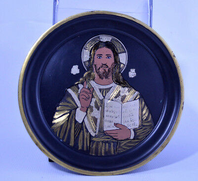 Vintage Brass Egyptian Jesus Christ Bible Plate Wall hanging Arts Religious