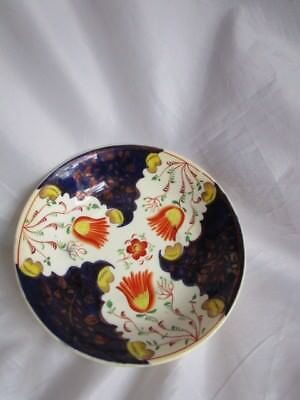 Antique Gaudy Welsh Saucer bowl Tulip pattern good condition Flow Blue