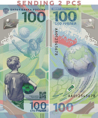 2 NEW Memorable 100 RUBLES of the Bank of Russia dedicated to FIFA 18 World Cup