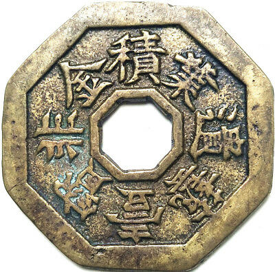 Korea ancient Bronze Coin Diameter:57mm/thickness:3mm
