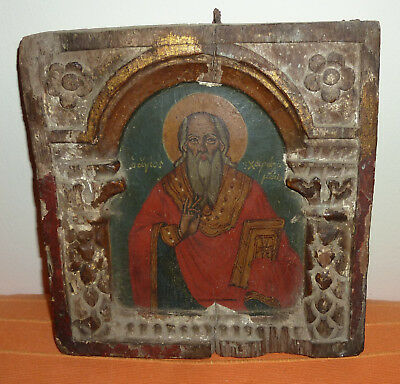 Antique Greek Orthodox Icon of St. Charalambos.