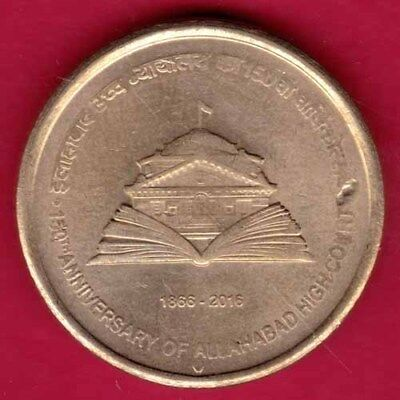 India - 150Th Anniversary Of Allahabad High Court - 5 Rupee - Rare Coin #md74