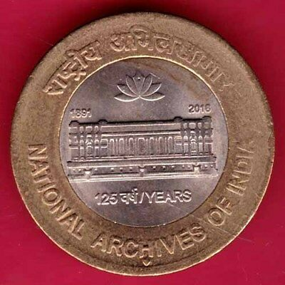 India - 125 Years National Archives Of India - Ten Rupee - Rare Coin #md50