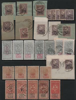 ROMANIA: Used/Overprint Examples - Ex-Old Time Collection - Album Page (16223)