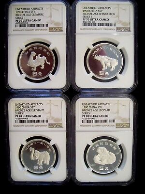 1990 China S5Y Unearthed Artifacts Bronze Age Silver 4 Coin Set NGC PF70 UCAM