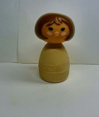 Vintage AVON Small World Cream Lotion Girl Decanter 1970's