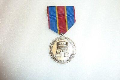 U.s.a.medal, Government Re-Issue - Army Of Occupation Porto Rico-1898 -