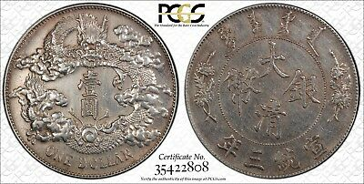 1911, China Empire Silver Dollar, LM-37 PCGS AU Details