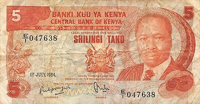 Kenya 5 Shillingi (Shillings) 1984 Circulated NR 7638