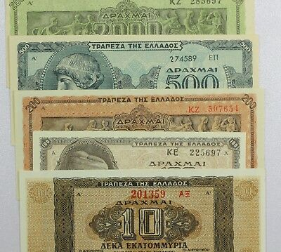{DO475B} Lot of 5 Greek Banknotes Unc.