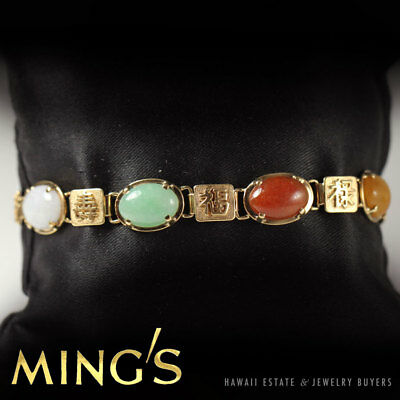 Vintage Ming's Hawaii Multi-Color Jade Chinese 14K Yellow Gold Bracelet 7""