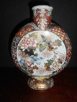 A Uniquely Decorated Japanese  Moon Flask  W/ Gold Encrusted Floral Theme