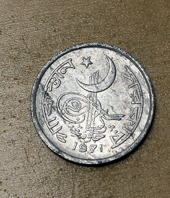 1971 Pakistan 1 Paisa Error Coin