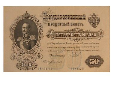 Old Russian Banknote
