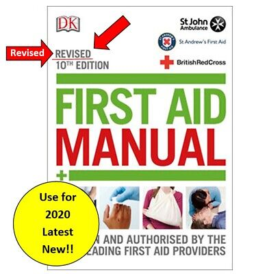 Baby 10th Edition First Aid Manual Book NEW!! 2017 Update - Latest, Current